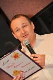 Сергей Сомичев