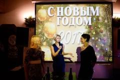 Саша Пушкина