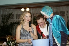 Елена Лисицына